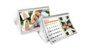 Calendario con fotografía de familia